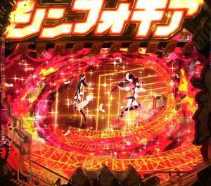 Pフィーバー戦姫絶唱シンフォギア2 1/230ver.のウェハースビジョン