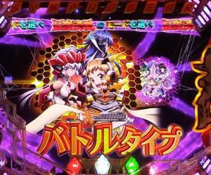 Pフィーバー戦姫絶唱シンフォギア2 1/230ver.の最終決戦バトルタイプ選択時の画像