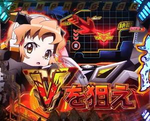 Pフィーバー戦姫絶唱シンフォギア2 1/230ver.のV入賞時告知パターン
