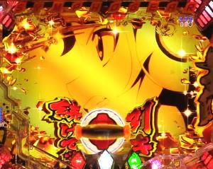 Pフィーバー戦姫絶唱シンフォギア2 1/230ver.の絶唱ゴールド予告
