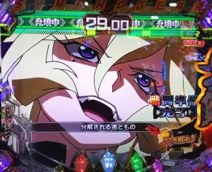 Pフィーバー戦姫絶唱シンフォギア2 1/230ver.の最終決戦振動タイプ選択時の導入画面