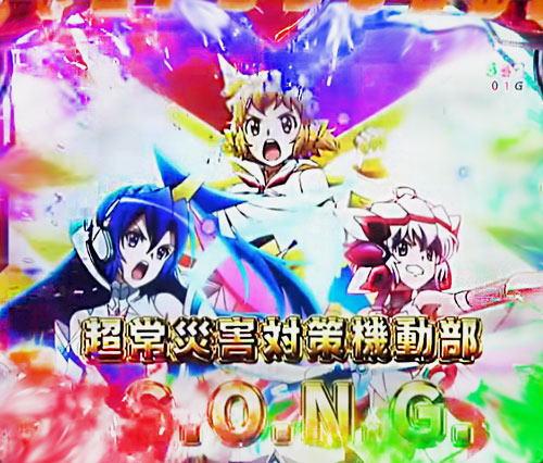 Pフィーバー戦姫絶唱シンフォギア2 1/230ver.の最終決戦 抜剣演出