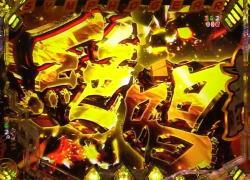 Pフィーバー戦姫絶唱シンフォギア2 1/230ver.の絶唱演出