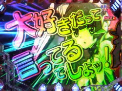 Pフィーバー戦姫絶唱シンフォギア2 1/230ver.のシンフォギアチャンス告知タイプ 調