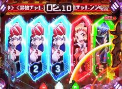 Pフィーバー戦姫絶唱シンフォギア2 1/230ver.の最終決戦バトルタイプの画像