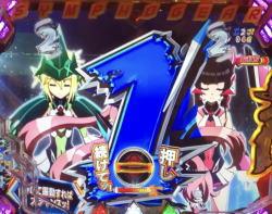 Pフィーバー戦姫絶唱シンフォギア2 1/230ver.の最終決戦振動タイプの画像