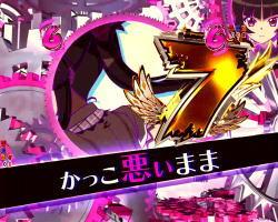 Pフィーバー戦姫絶唱シンフォギア2 1/77ver.の調ロングリーチ