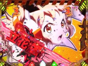 Pフィーバー戦姫絶唱シンフォギア2 1/77ver.の装者リーチの画像