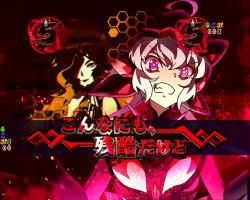 Pフィーバー戦姫絶唱シンフォギア2 1/77ver.の抜剣リーチクリスの画像