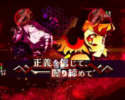 Pフィーバー戦姫絶唱シンフォギア2 1/77ver.の抜剣リーチ響の画像