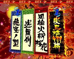 Pフィーバー戦姫絶唱シンフォギア2 1/77ver.のシンフォギアチャンス告知タイプ 翼