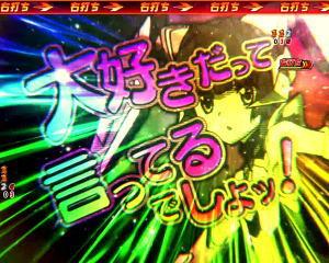 Pフィーバー戦姫絶唱シンフォギア2 1/77ver.の大好きフラッシュ