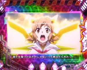 Pフィーバー戦姫絶唱シンフォギア2 1/77ver.のエクスドライブ発生時の画像