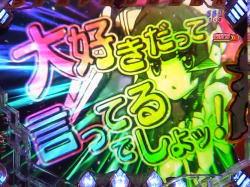 Pフィーバー戦姫絶唱シンフォギア2 1/77ver.のシンフォギアチャンス告知タイプ 調