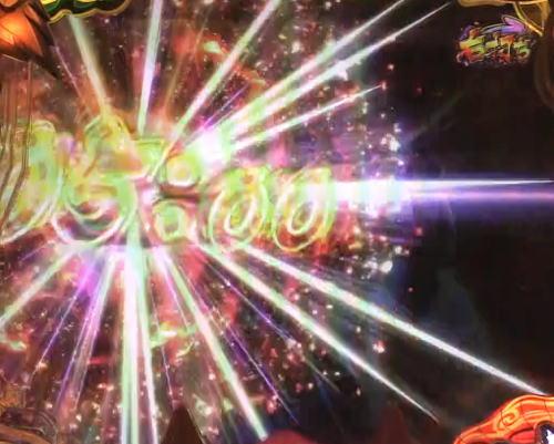 パチンコP神・天才バカボン~神SPEC~のタイマー発生