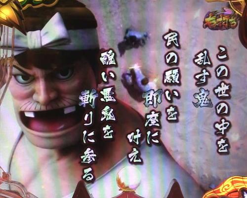 パチンコP神・天才バカボン~神SPEC~の一撃当閃チャンス:煽り文字