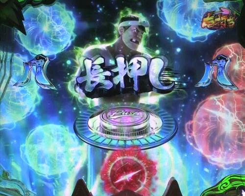 パチンコP神・天才バカボン~神SPEC~の鬼Vチャレンジ:ボタン