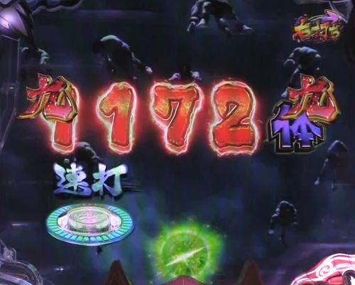 パチンコP神・天才バカボン~神SPEC~の殲滅リーチ:ボタン