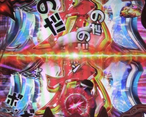 パチンコP神・天才バカボン~神SPEC~のマルチ駆けリーチ