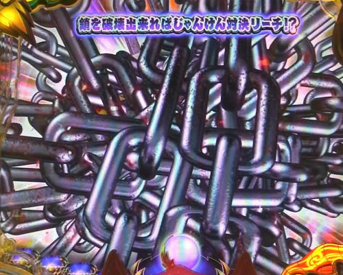 パチンコP神・天才バカボン~神SPEC~の拳魂一擲演出