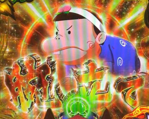 パチンコP神・天才バカボン~神SPEC~のBAKA特訓予告:腕立て
