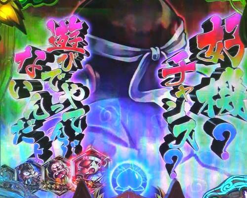 パチンコP神・天才バカボン~神SPEC~の口上リーチ:虹