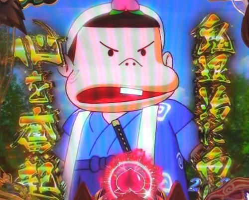 パチンコP神・天才バカボン~神SPEC~の真桃太郎リーチ:当否告知前