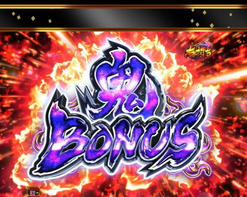 パチンコP神・天才バカボン~神SPEC~の鬼BONUS