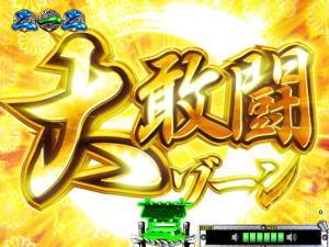 パチンコP天昇!姫相撲の大敢闘ゾーンの画像