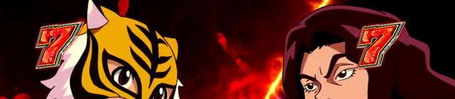 パチンコPフィーバータイガーマスクWの7図柄テンパイの画像