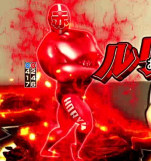 パチンコPフィーバータイガーマスクW Lightver.の赤マッスル保留2段階の画像