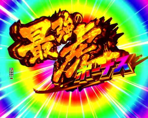 パチンコPフィーバータイガーマスクW Lightver.の最強の虎ボーナスの画像