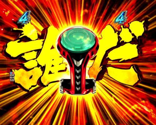 パチンコPフィーバータイガーマスクW Lightver.の最強の虎は誰だ予告の画像