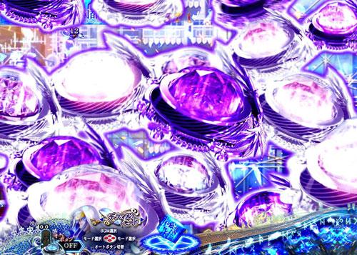 パチンコPとある魔術の禁書目録のボタン大量画像