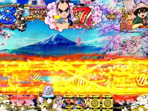 パチンコP遠山の金さん2 遠山桜と華の密偵の超スベリ予告