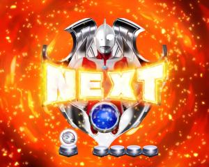 パチンコぱちんこ ウルトラ6兄弟 Light Version Light Versionの連続予告の画像