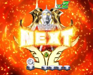 ぱちんこ ウルトラ6兄弟 Light Version Light Versionの金アイコンの画像