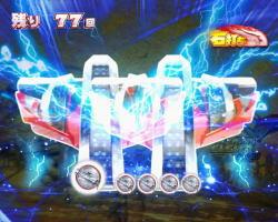 ぱちんこ ウルトラ6兄弟 Light Versionのデバイス煽り演出の画像