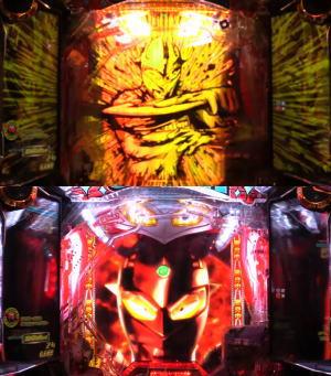 ぱちんこ ウルトラ6兄弟 Light Version Light Versionのアルティメットハイパーセブンフラッシュの画像