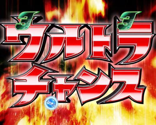 パチンコぱちんこ ウルトラ6兄弟 Light Versionのウルトラチャンス