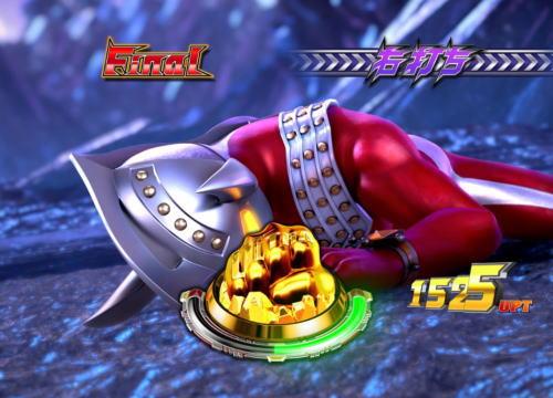 パチンコぱちんこ ウルトラマンタロウ2の金ボタン