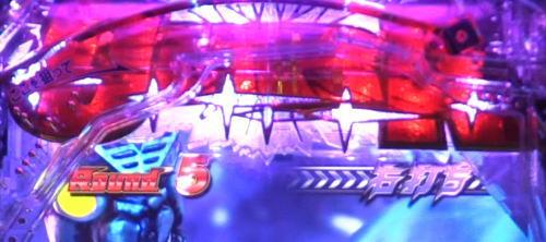 パチンコぱちんこ ウルトラマンタロウ2のウルトラギミック