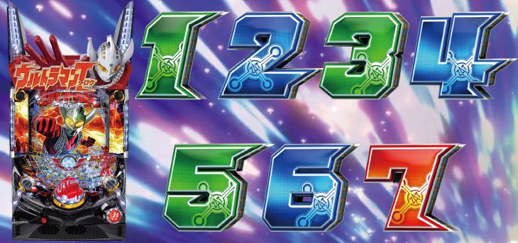 ぱちんこ ウルトラマンタロウ2の筐体画像