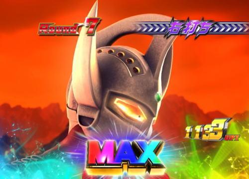 パチンコぱちんこ ウルトラマンタロウ2の拳魂MAX