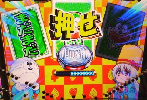 パチンコPうまい棒4500~10500のカードゲームリーチ