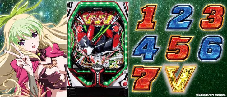 パチンコPフィーバー革命機ヴァルヴレイヴ2の筐体図柄画像