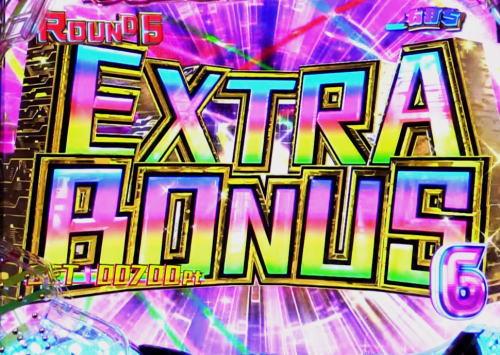 パチンコPビビッドレッドオペレーションのEXTRA BONUS画像