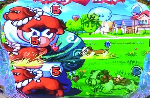 パチンコPAわんわんパラダイスVの初代モード犬吉リーチの画像