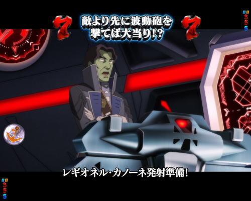 パチンコP宇宙戦艦ヤマト2202 愛の戦士たちのVSメーザー2画像