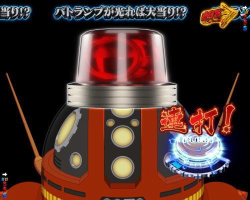 パチンコP宇宙戦艦ヤマト2202 愛の戦士たちのボタン連打演出画像